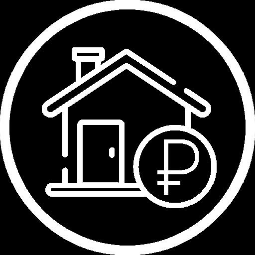 Вторичное жилье
