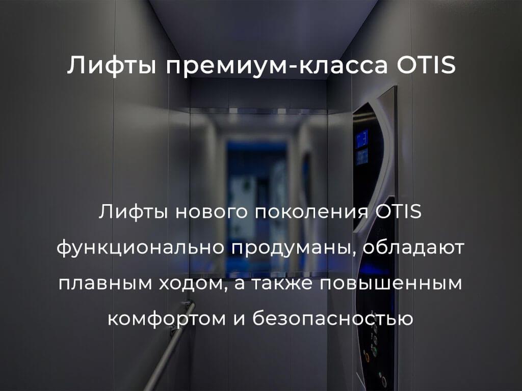 ЖК Самолет