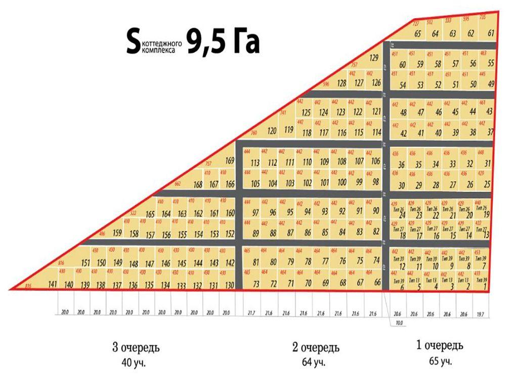 domino3-1