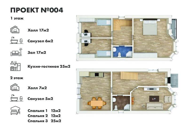 КП Сахарова 010