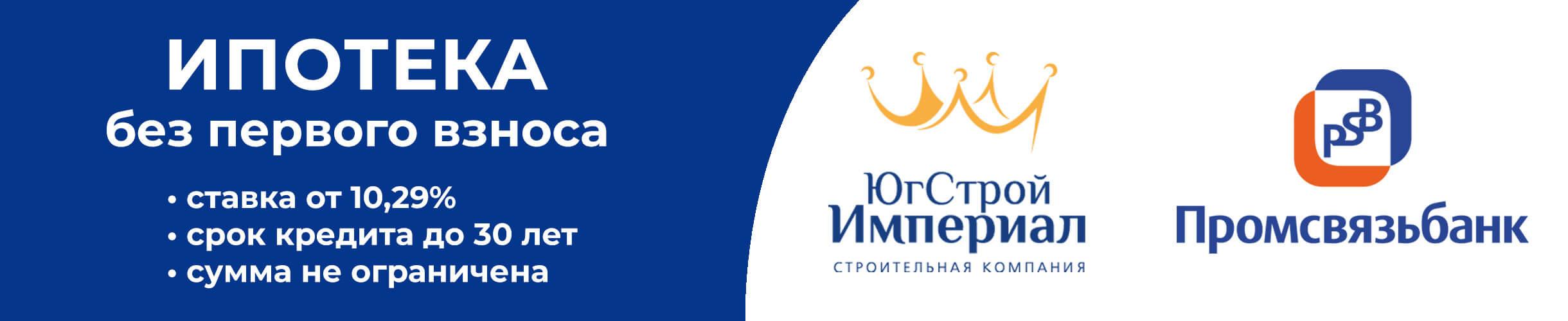 ЖК Абрикосово